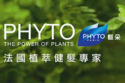 banner_phyto-253x169