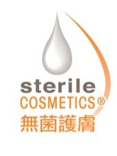 無菌護膚科技
