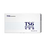 TS6 益生菌 有益菌